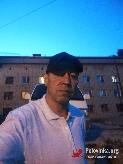 Знакомства геев в амурской области